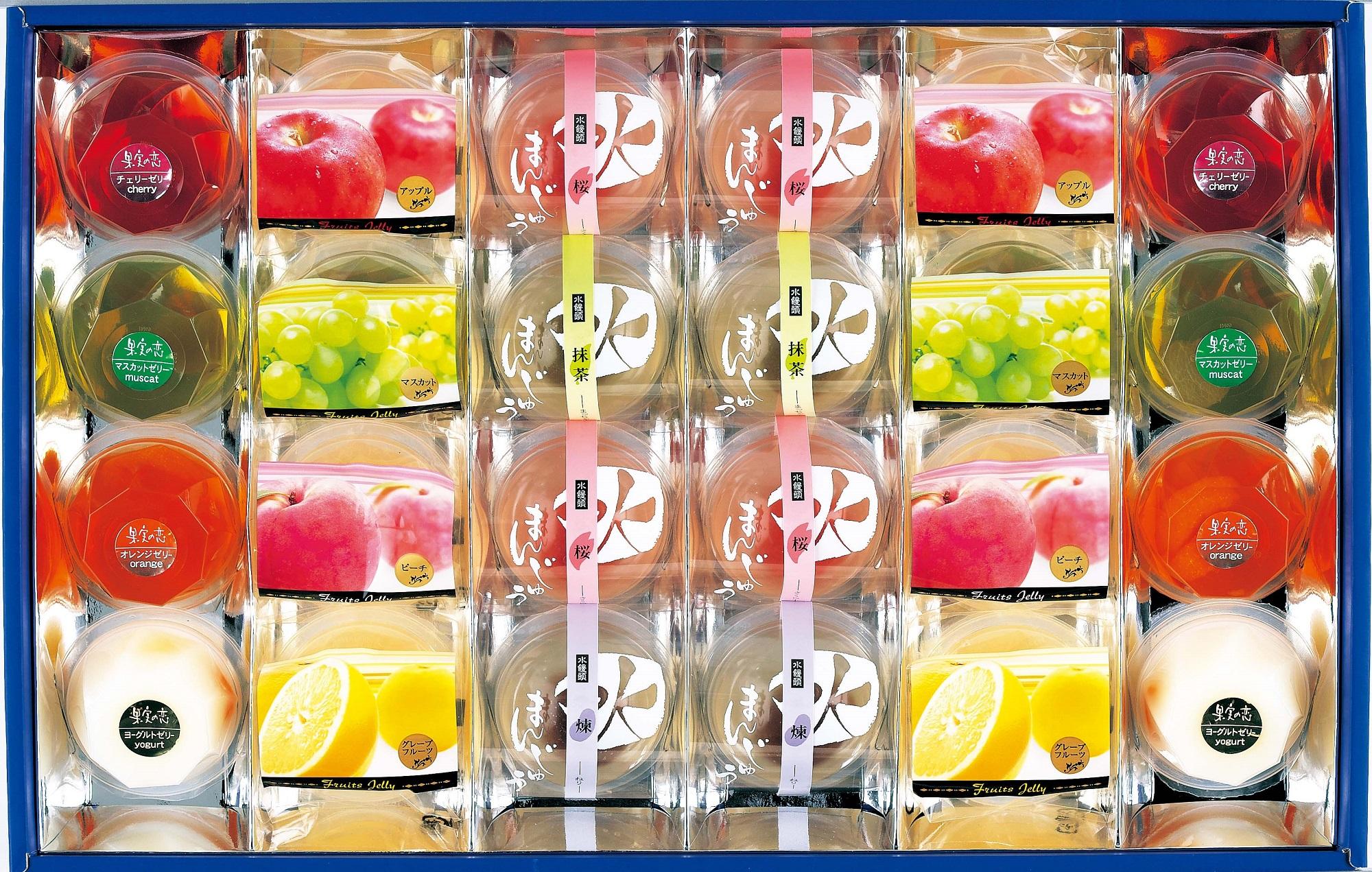 果実の恋【24個入り】
