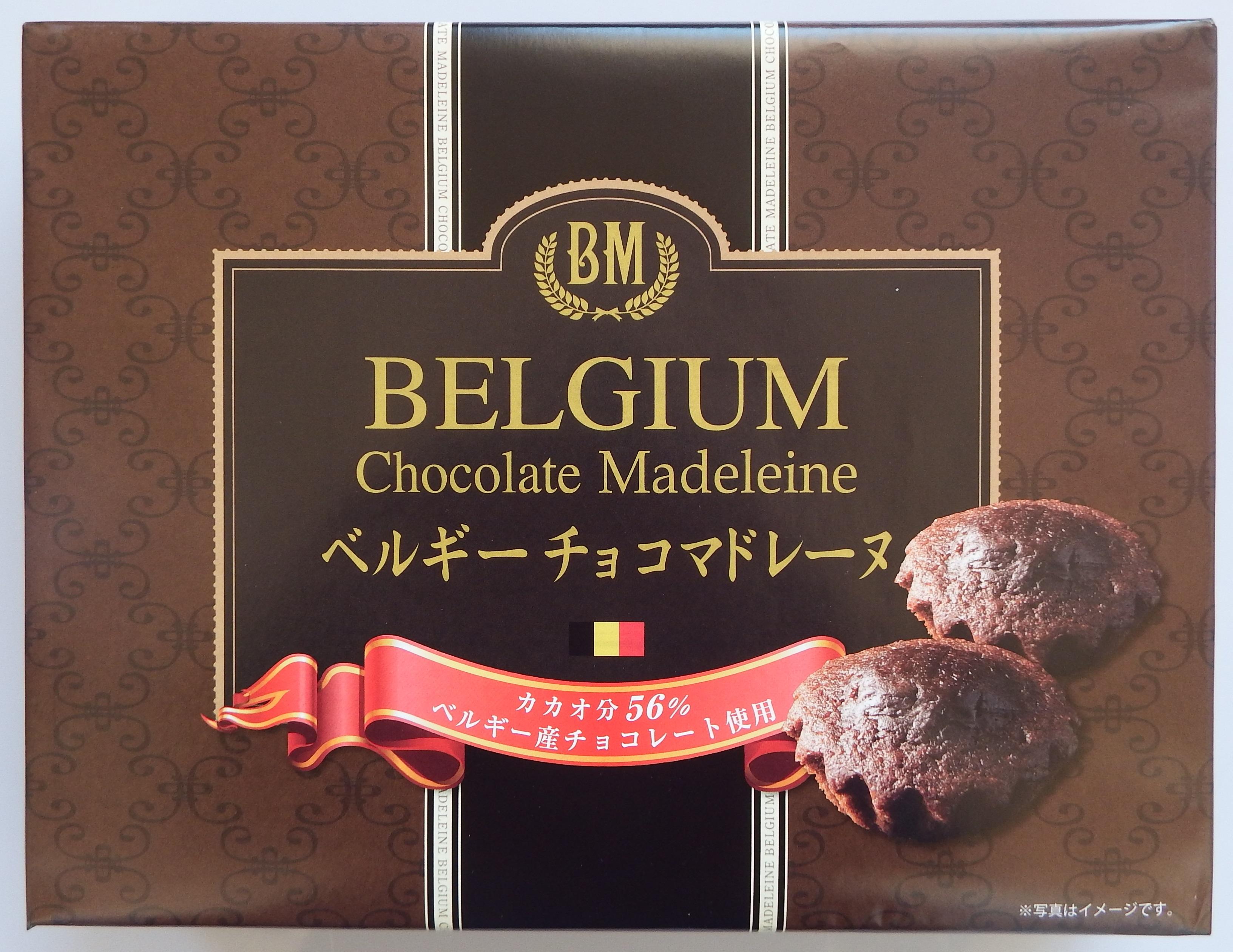 ベルギーチョコマドレーヌ