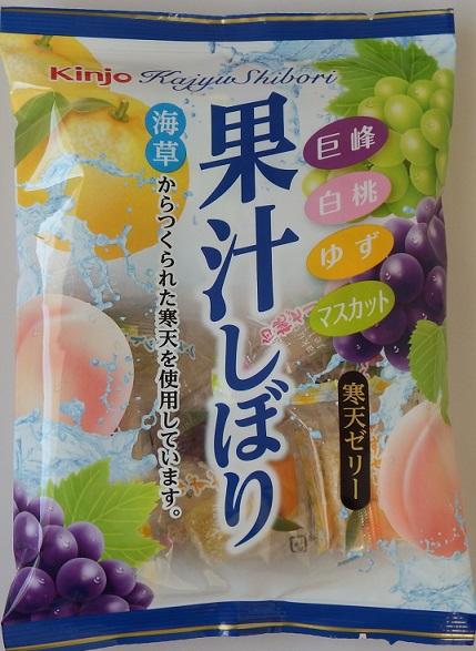 165g果汁しぼり